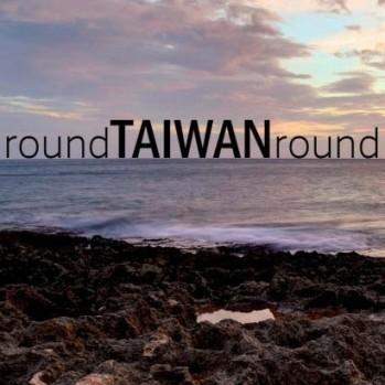 Round Taiwan Round