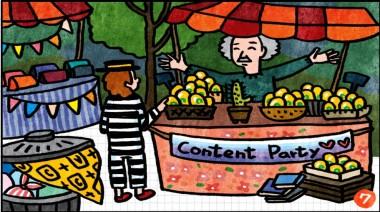 什麼是 Content Party ?